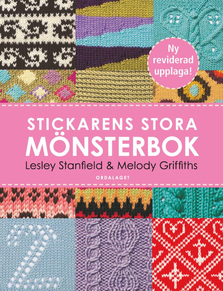 Book Cover: Stickarens stora mönsterbok – En inspirerande handbok med 300 mönster