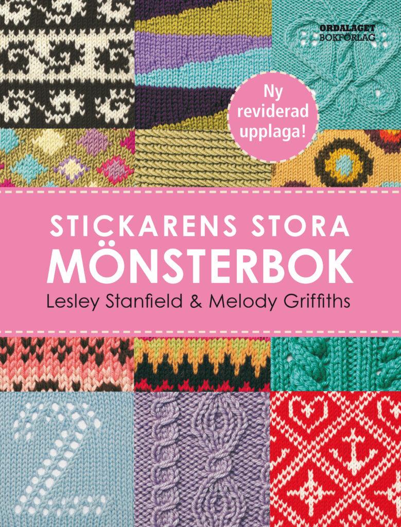 Book Cover: Stickarens stora mönsterbok