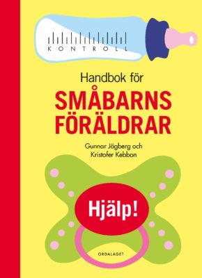 Book Cover: Handbok för småbarnsföräldrar